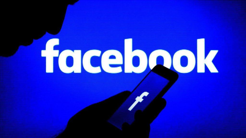 αλλαγη κωδικου στο facebook1